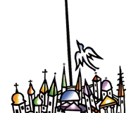 logo unité chrétienne